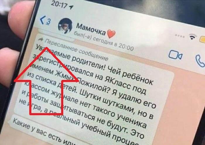 В WhatsApp ограничили пересылку сообщений