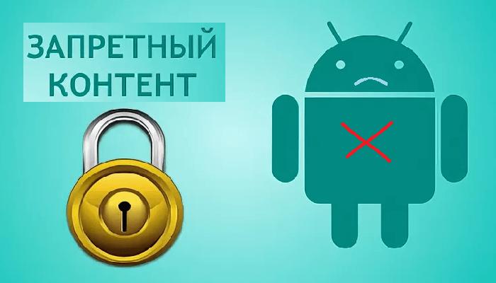 Госдума предложила блокировать пиратские приложения