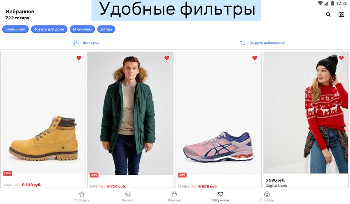 Поиск по фото