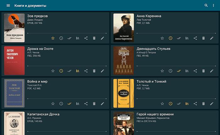 Скачать ReadEra на Андроид