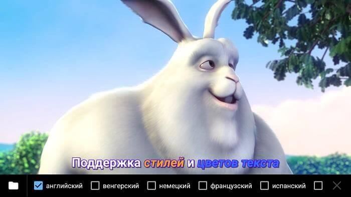Скачать MX Player для Андроид