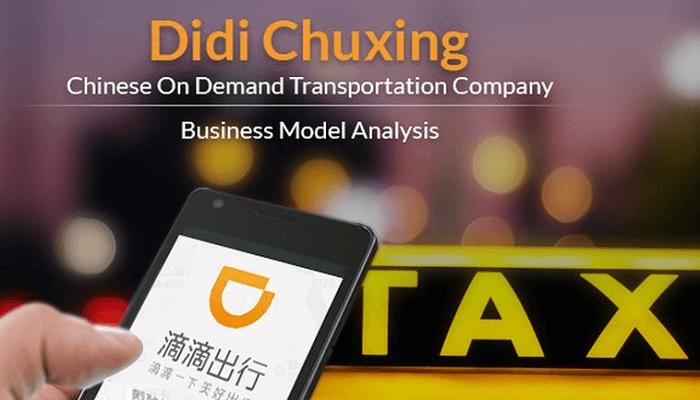 Китайская компания «подвинет» Яндекс.Такси