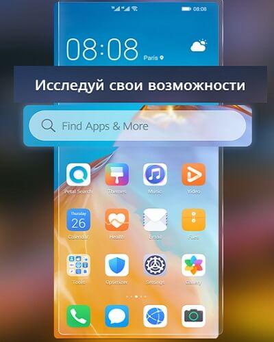 Petal Search скачать бесплатно на русском
