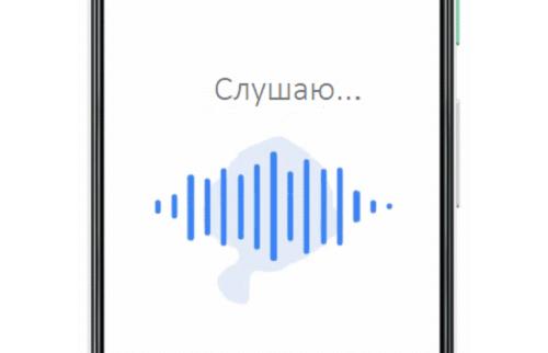 В Google Ассистенте можно распознать мелодию по свисту