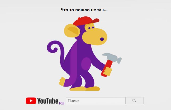 Сервисы Google «упали» на несколько часов в России