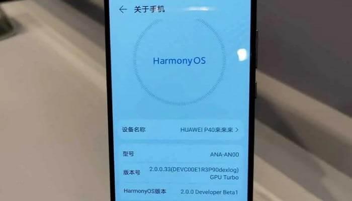 В HUAWEI наступают на Android собственной ОС