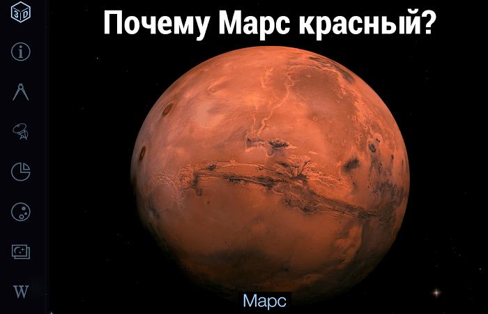 Загрузить карту звездного неба