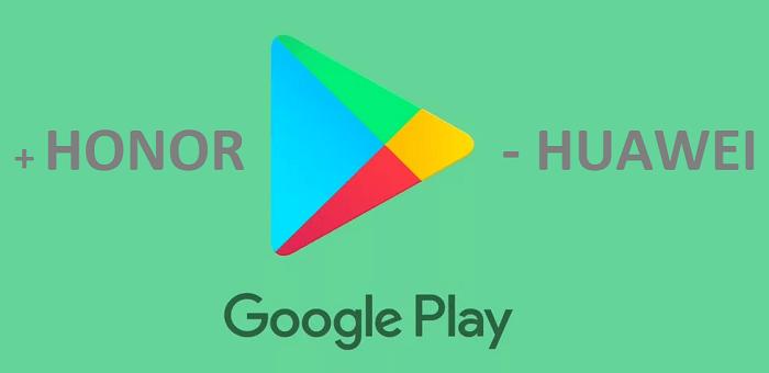 GApps сервисы и приложения Google могут вернуться на HONOR