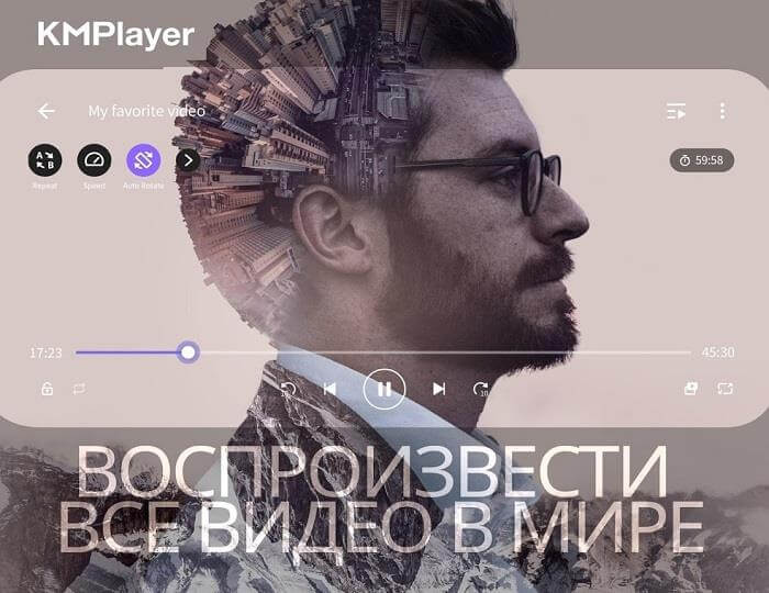 Скачать KMPlayer для Андроид