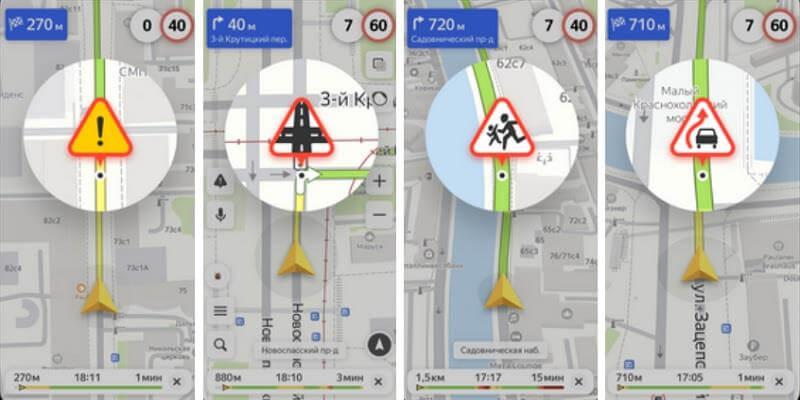 В Яндекс навигаторе появятся уведомления об опасностях