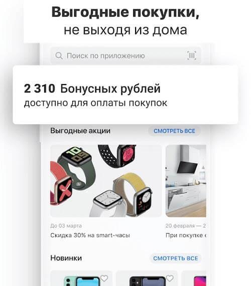 Скачать приложение М Видео для Андроид бесплатно