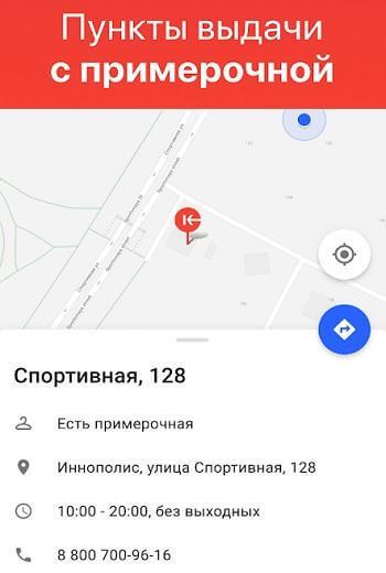 скачать казань экспресс бесплатно на русском