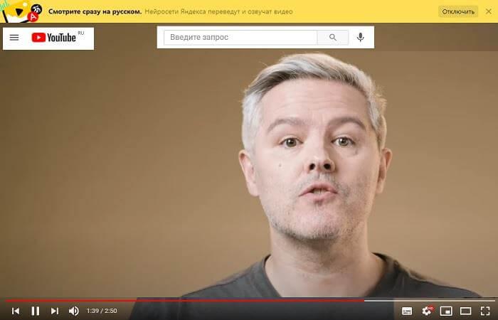 Теперь Яндекс.Браузер переводит видеоролики